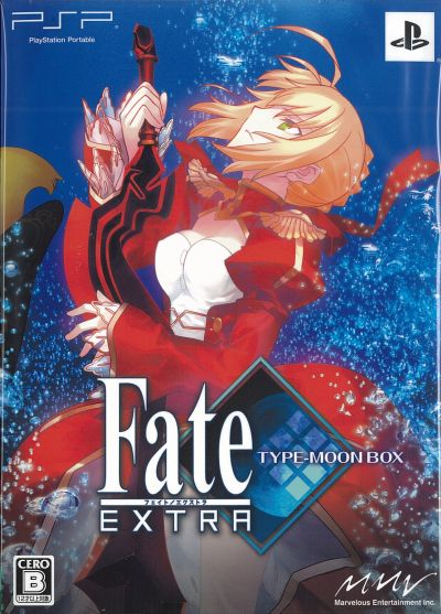 Fate/EXTRAの画像 p1_17