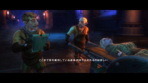 0918)[(PS3/Xbox360)キングダム...