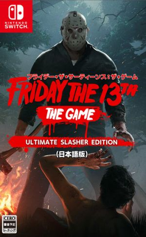 (Switch)フライデー・ザ・13th:ザ・ゲーム ULTIMATE SLASHER EDITION(日本語版)