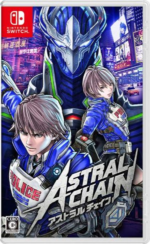 (Switch)ASTRAL CHAIN