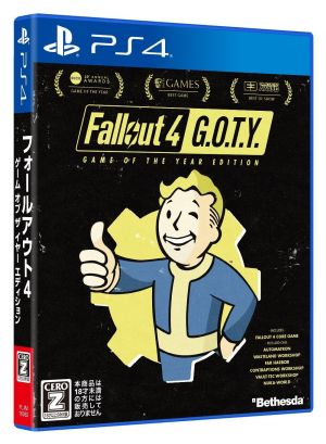 (PS4)Fallout 4:Game of the YearEdition(取り寄せ)